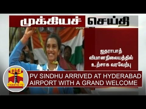 Breaking-News--Olympics-silver-medal-winner-PV-Sindhu-arrived-at-Hyderabad-Airport