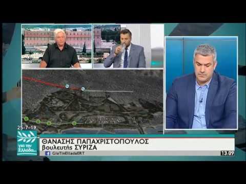 Γ. Καλλιάνος και Θ. Παπαχριστόπουλος στον Σπύρο Χαριτάτο | 25/07/2019 | ΕΡΤ