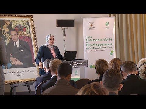 """ورشة بالرباط حول """" النمو الأخضر وتنمية المجالات الخضراء بالمغرب"""""""