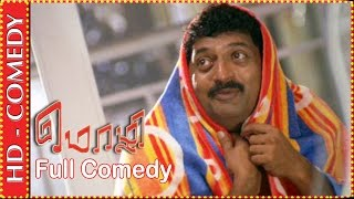 Video Mozhi | Comedy Scenes | Prithviraj | Jyothika | Prakash Raj MP3, 3GP, MP4, WEBM, AVI, FLV Desember 2018