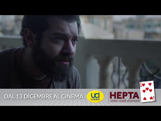 Anteprima Immagine Trailer Hepta. Sette stadi d'amore, trailer ufficiale italiano