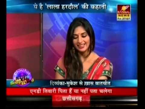 Video Divyanka Tripathi  Mukesh Tak on film Lala Hardol Lala Hardaul Basal News download in MP3, 3GP, MP4, WEBM, AVI, FLV January 2017