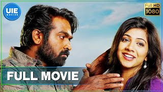Nonton Kadhalum Kadandhu Pogum   Tamil Full Movie   Vijay Sethupathi   Madonna   Nalan   Santhosh Narayanan Film Subtitle Indonesia Streaming Movie Download