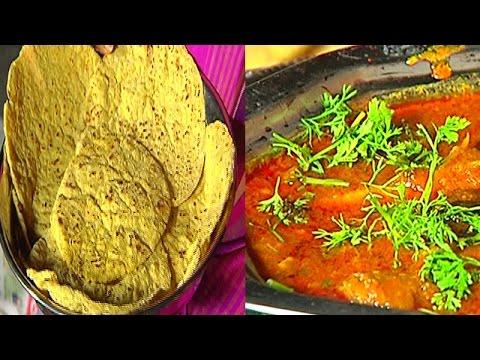 Mokkajonna Rotte and Mutton Kalla Pulusu | Ruchi Chudu 28th Oct