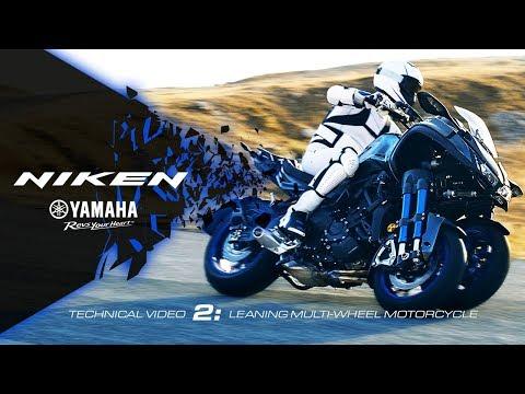 Vídeos de '¿Cómo funciona la tecnología LMW de la Yamaha Niken? ¡Dentro Video!'