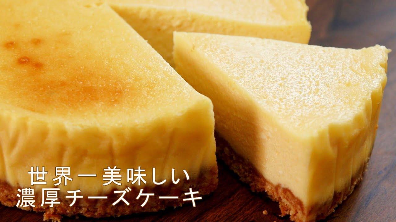 ゼラチン 簡単 レアチーズ なし ケーキ 【みんなが作ってる】 レアチーズケーキ