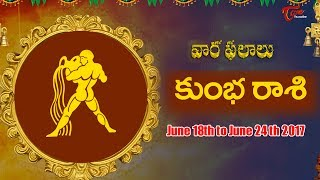 Rasi Phalalu |  Kumbha Rasi   | June 18th to June 24th 2017 | Weekly Horoscope 2017 | #Predictions
