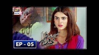 Mere Khudaya Episode 5 - 21st July 2018 - ARY Digital Drama