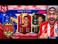 BEST ATTACK IN FIFA 19 DRAFT! ! #FIFA19 Ultimate Team RTG #28
