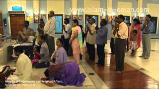 Religious Tolerance in Oman ( Ibadism Islam sect ) تسامح الإباضية في عمان