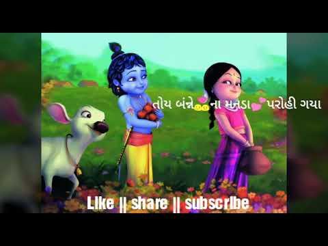 Video Kana radha ni super jodi download in MP3, 3GP, MP4, WEBM, AVI, FLV January 2017