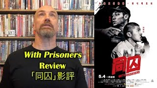 Nonton With Prisoners/同囚 Movie Review Film Subtitle Indonesia Streaming Movie Download