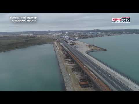 Строительство жд моста в Крым с коптера ноябрь 2018 г #крымскиймост