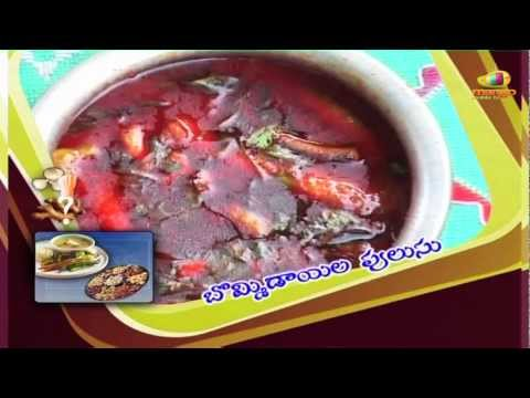 Recipe : Bommidala Pulusu (Channa marulius fish curry) recipe with english subtitles