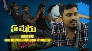 Director Sree Harsha Konuganti Interview About Husharu Movie – Rahul Ramakrishna