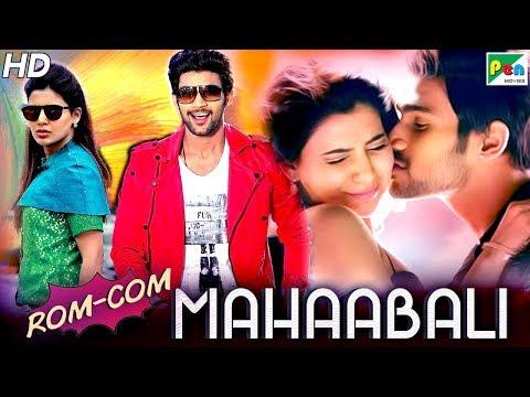 Mahaabali Best Comedy - Romantic Scene | New Hindi Dubbed Movie | Bellamkonda Sreenivas, Samantha