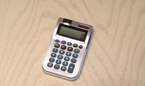 Hacked Calculator Prank!