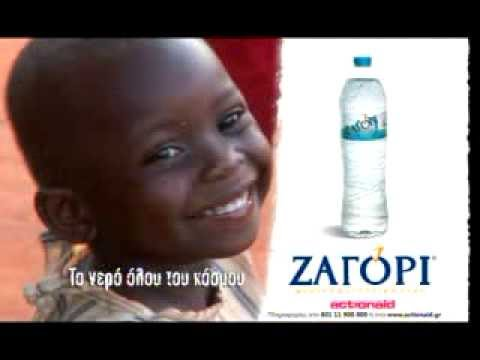 In Kenya 43.000 people are not thirsty - 2008