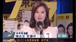 袁彌明選舉論壇發言精華(3分鐘)
