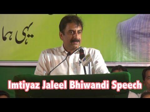 Video Imtiyaz Jaleel Bhiwandi Full Speech 20 May 2017 download in MP3, 3GP, MP4, WEBM, AVI, FLV January 2017