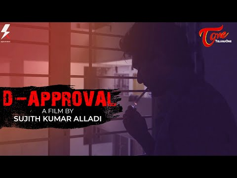 D-APPROVAL | Latest Telugu Short Film 2020 | by Sujith Kumar Alladi |  TeluguOne