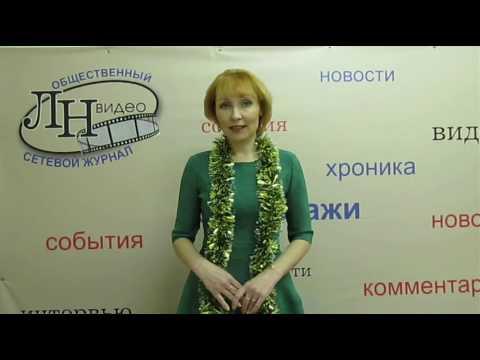 НОВОСТИ  СОБЫТИЯ  ХРОНИКА  Специальный, предновогодний выпуск (видео)