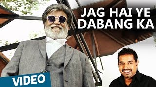 Jag Hai Ye Dabang Ka Song Kabali Hindi Rajinikanth