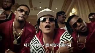 브루노 마스 (Bruno Mars) - 24K Magic 가사 번역 뮤직비디오