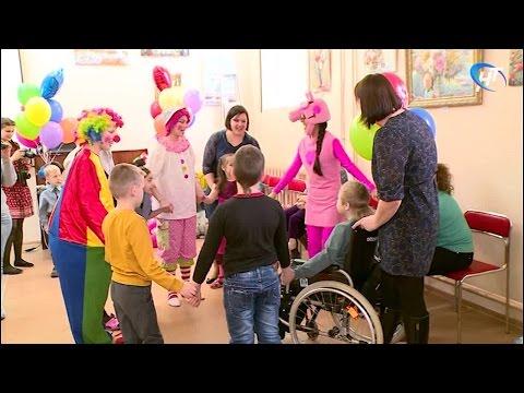 В Великом Новгороде реализуется проект «День особого ребенка в его особом кругу»