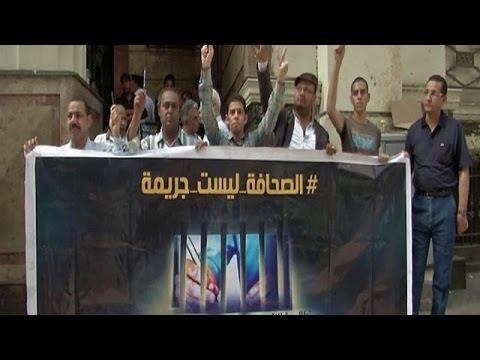 Αίγυπτος: Διαδηλώσεις για την ελευθερία του Τύπου