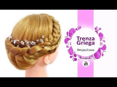 Trenza Griega Con Peinados De Fiesta Para Cabello Largo Recogidos
