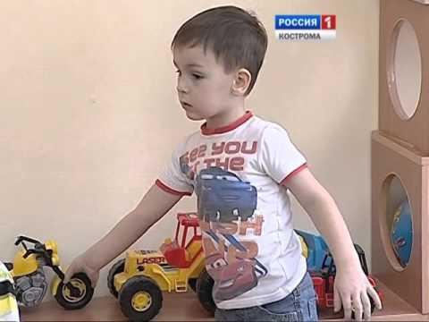 В Костроме началось комплектование новых групп в детских садах (видео)