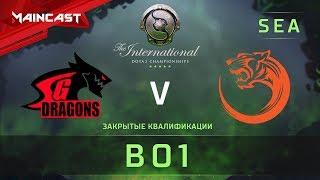 TNC Tigers vs SGD, The International 2018, Закрытые квалификации | Ю-В Азия