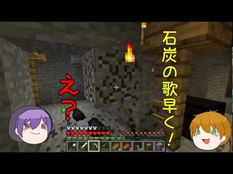【Minecraft】マインクラフターの日常!part23【コラボ実況】