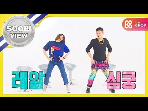 Video (Weeklyidol EP.248) JYP X HANI 'UP DOWN' DANCE download in MP3, 3GP, MP4, WEBM, AVI, FLV February 2017