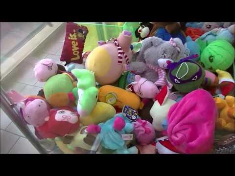 Как выиграть игрушку у игрового автомата с плюшевыми игрушками