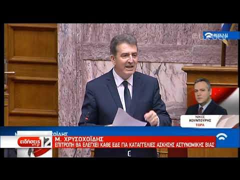 Μ. Χρυσοχοΐδης: Ενίσχυση της ασφάλειας των πολιτών – 24ωρη επιτήρηση κάθε γειτονιάς
