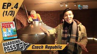 บอร์ดดิ้งพาส: สาธารณรัฐเช็ก  Boarding Pass: Czech Republic Ep.4 (1/3)