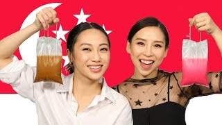 Video Trying Foods From Singapore!  |  TINA TRIES IT MP3, 3GP, MP4, WEBM, AVI, FLV Desember 2018