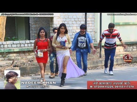 Video Jise Dekh Mera Dil Dharka | Nagpuri College Wali Ladki | HD Nagpuri Song 2017 download in MP3, 3GP, MP4, WEBM, AVI, FLV January 2017