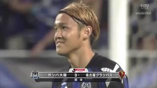 Video 2016 J1 1st #17 Gamba Osaka vs Nagoya Grampus MP3, 3GP, MP4, WEBM, AVI, FLV November 2018