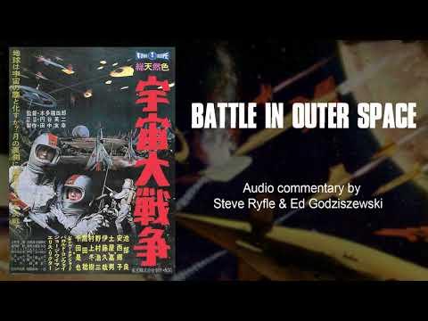 BATTLE IN OUTER SPACE (1959) Audio Commentary by Steve Ryfle & Ed Godziszewski