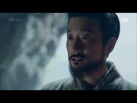 Six Flying Dragons Episode 14 Eng Sub