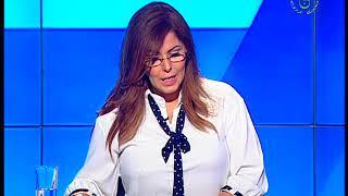 ''مشروع قانون المحروقات'' حصة خاصة من تقديم وردة عوفي