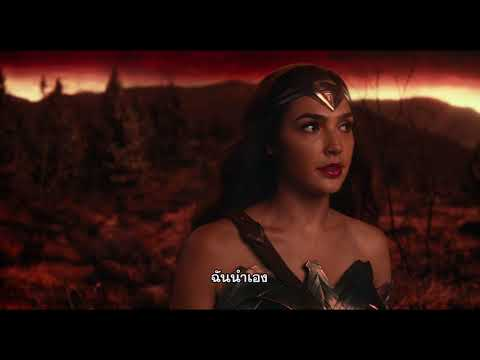 Justice League - Skills TV Spot (ซับไทย)