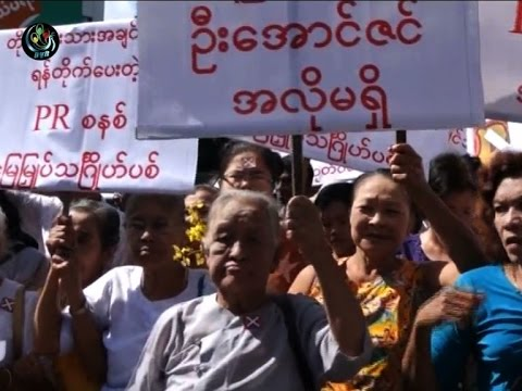 PR protestors denounce Rangoon MP