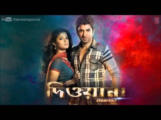 jeet movie song download hd