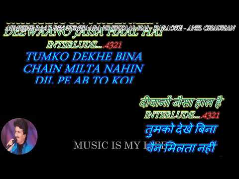 Video Ab Mujhe Raat Din Tumhaara Hi Khyaal Hai - karaoke With Scrolling Lyrics Eng. & हिंदी download in MP3, 3GP, MP4, WEBM, AVI, FLV January 2017