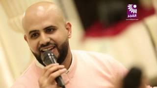 برومو حلقة زجل - الفنان اياد بلعاوي