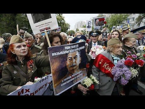 Επεισόδια στο Κίεβο κατά τους εορτασμούς για την λήξη του Β' Παγκοσμίου Πολέμου